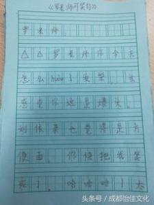 神奇的教室小学二年级作文250字