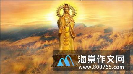 佛教经典名言警句