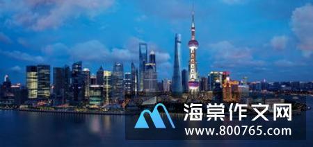 上海东方明珠塔二年级作文范文