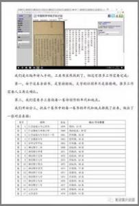 副班长秦浩迪一年级作文300字